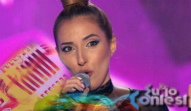 Arménie 2017 – Artsvik