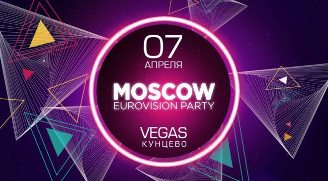 Vrací se ruská EuroParty