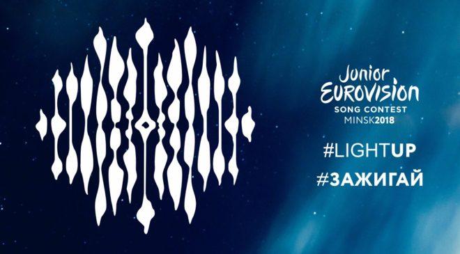 Představujeme účastníky Junior Eurovision 2018
