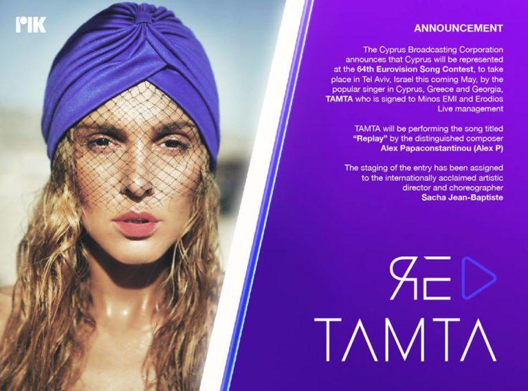 Kypr: Tamta