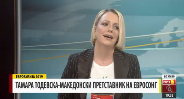 Makedonie Tamara Todevska