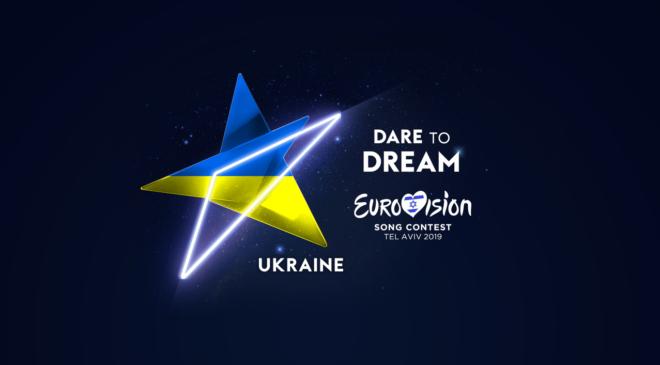 Ukrajina vybrala první tři songy do národního finále