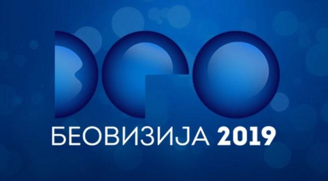 Srbsko dnes vybere soutěžní píseň