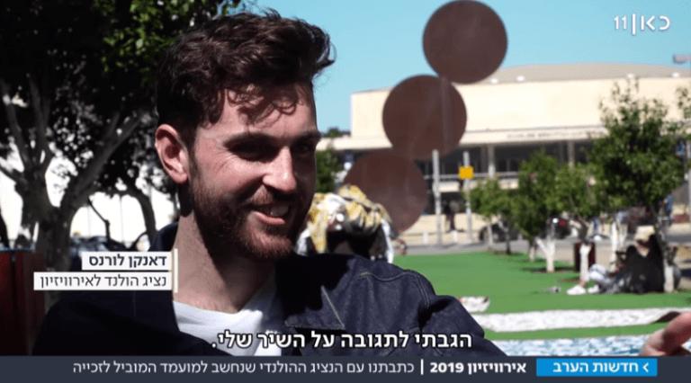 Duncan Laurence v izraelské televizi