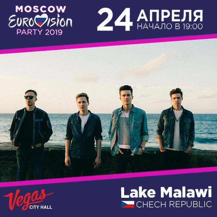 Lake Malawi Rusko